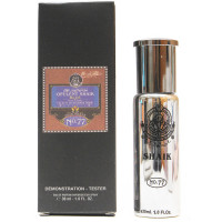 Тестер Opulent Shaik Blue №77 for Men 30 ml